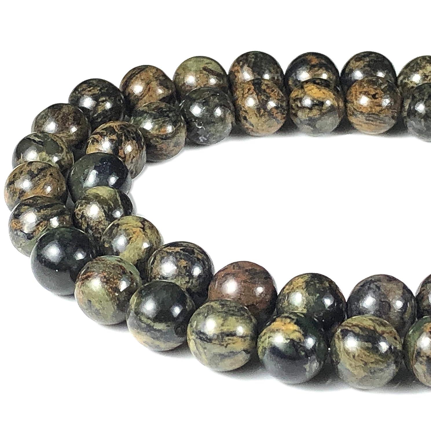 [ABCgems] Orange Dendritic Jade 8mm Smooth Round Beads for Beading & Jewelry Making