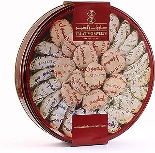 round shortbread biscuits