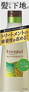 エッセンシャル さらさらスムース髪 キューティクルエッセンス 250g (インバス用)