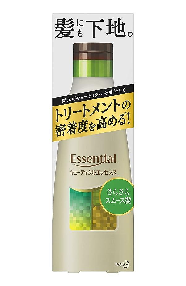 地下室書誌団結エッセンシャル さらさらスムース髪 キューティクルエッセンス 250g (インバス用)