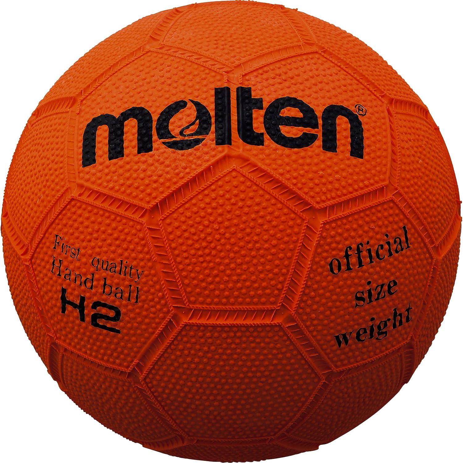 たくさんの暫定スツールmolten(モルテン) ハンドボール ゴム2号 スポーツテスト用 H2