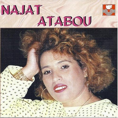 2010 GRATUIT AATABOU ALBUM NAJAT TÉLÉCHARGER