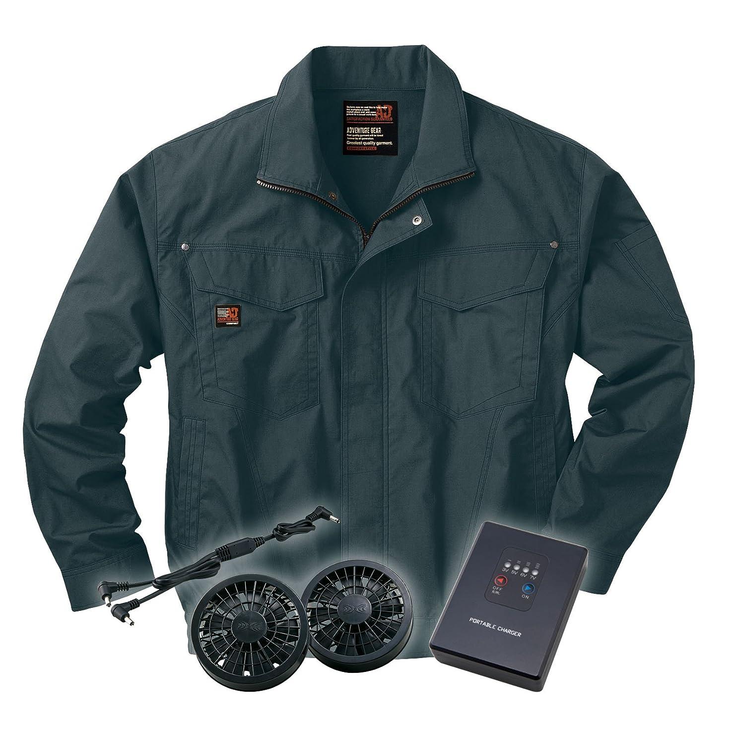 物理的に蘇生するブルジョン空調服ブルゾンセット (空調服+ファン+リチウムバッテリー) ss-ku91400-l M チャコール