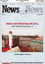 News Behind The News (NbN): Weekly News and Analysis on India, 20 August 2018