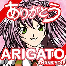 Best arigato thank you Reviews
