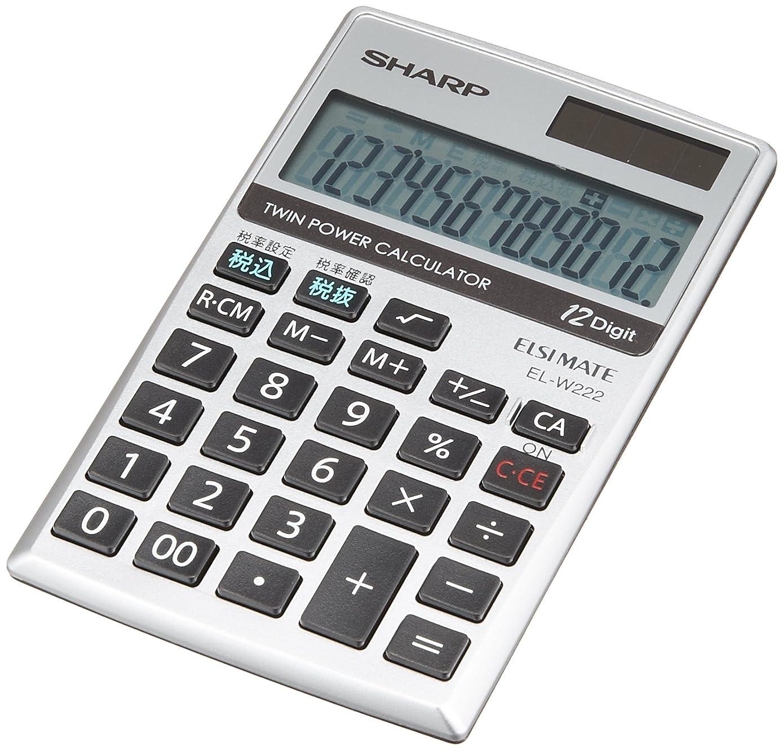 うつベアリングサークルパトロールシャープ 手帳タイプ電卓 税計算 演算状態表示 早打ち ツインパワー 大型表示 EL-W222-X