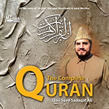 The Complete Quran