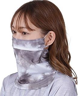 ICEPARDAL(アイスパーダル) 全10色柄 UVカット98% フェイスガード 鼻部分開口で呼吸しやすい イヤーフック付き 冷感 日焼け防止 UPF50+ IAA-950