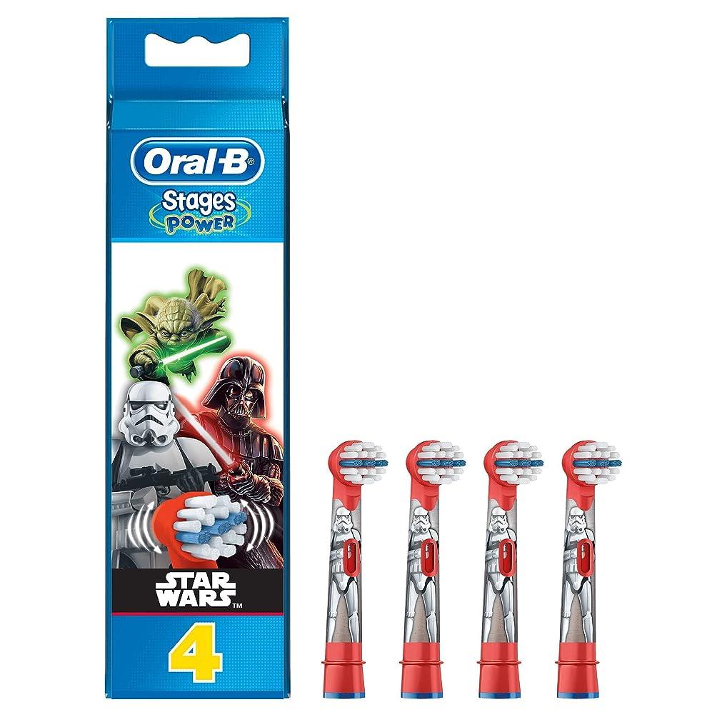 ラウズモジュール疑問に思うブラウン オーラルB 電動歯ブラシ 子供用 すみずみクリーンキッズ やわらかめ 替ブラシ(4本) レッド スターウォーズ [並行輸入品]