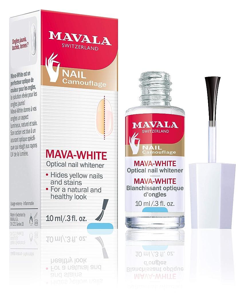 拷問つまらない細断MAVALA Mava-White (10 ml)