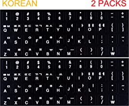 [2 Packs] Replacement English Korean Keyboard Stickers on Non Transparent Black Background for Any PC and Laptop (KOR)