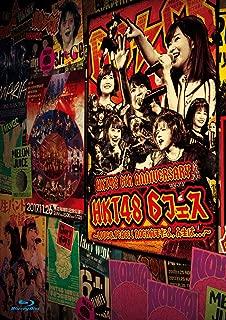 HKT48 6th ANNIVERSARY HKT48 6フェス ~LOVE&PEACE! ROCK周年だよ、人生は…~(Blu-ray Disc4枚組)...