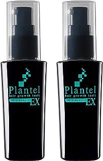 plantel プランテルEX 2本セット (1本 50ml 約1ヶ月分) [ふけかゆみ 無添加 育毛剤 スカルプエッセンス 毛髪 エイジングケア 育毛 トニック リデンシル アミノ酸 グリチルリチン酸ジカリウム 配合]株式会社ユーピーエス