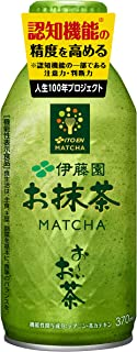 [機能性表示食品] 伊藤園 おーいお茶 お抹茶 ボトル缶 370ml×24本