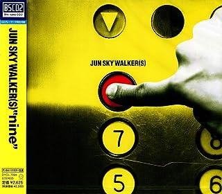 nine [Blu-spec CD2]