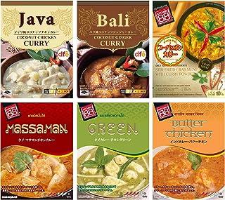 ドーバーフィールド アジアンカレー 6種食べ比べセット 1100g