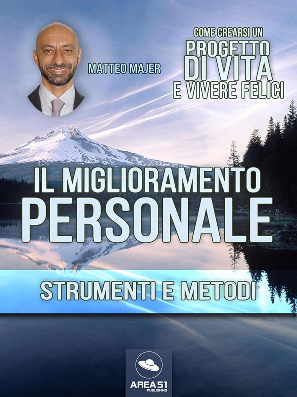 ごみあいまいな各Il miglioramento personale. Strumenti e metodi (Italian Edition)