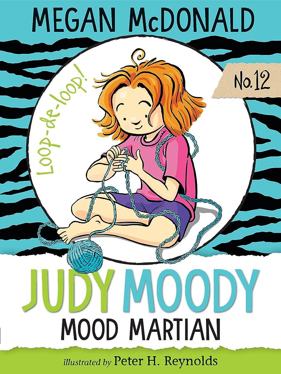 鋼マーベル卒業Judy Moody, Mood Martian (English Edition)