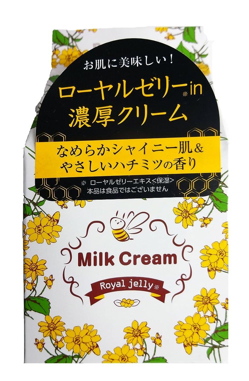 ハンドブック精神医学ジャーナルビピット ミルククリームM ミルク 50g