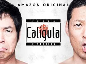 Caligula - Season 1