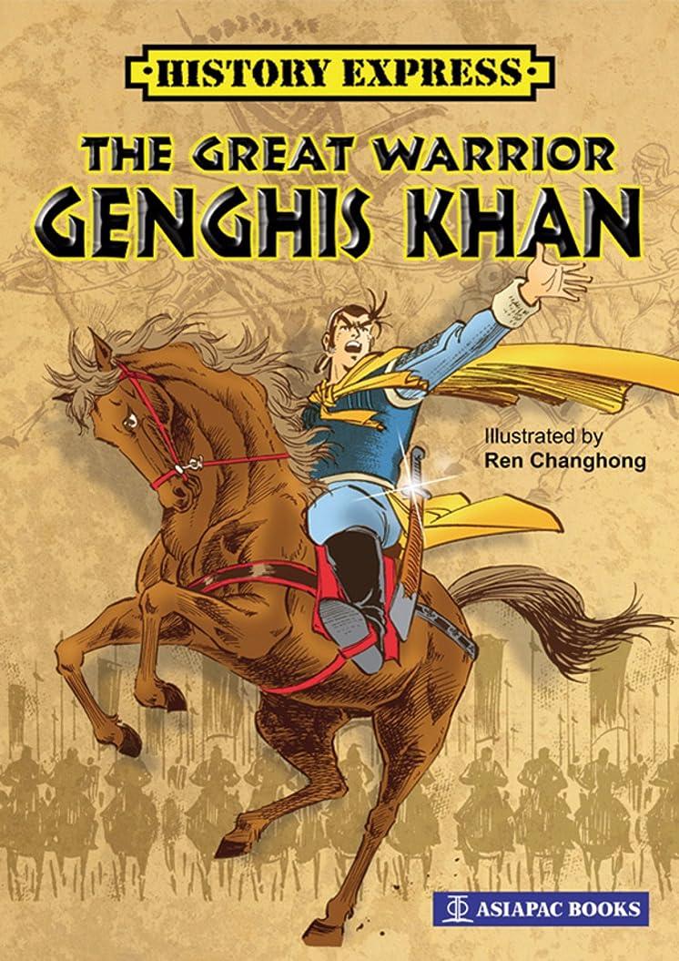 繰り返し正気取り付けThe Great Warrior Genghis Khan (English Edition)