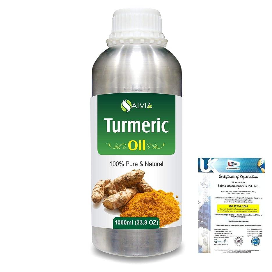波登録びっくりするTurmeric (Curcuma Longa) 100% Pure Natural Essential Oil 1000ml/33.8fl.oz.