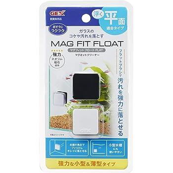 ジェックス マグフィット フロート FLAT 平面ガラスのコケ・汚れ落とし 強力ネオジム磁石 浮く 小型 薄型