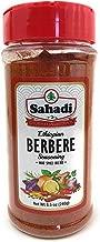 Sahadi Berbere - Ethiopian Seasoning - 8.5 ounce