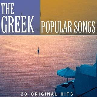 Best popular greek songs Reviews