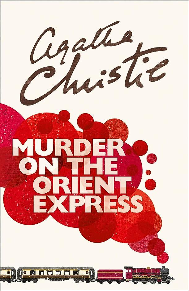 ピボット漂流カバレッジMurder on the Orient Express (Poirot) (English Edition)