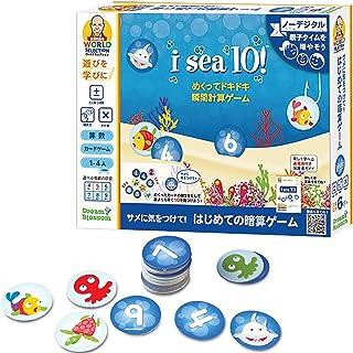 長友先生のワールドセレクション 算数ゲーム サメに気をつけて! はじめての暗算ゲーム LSP1771-JNS 正規品