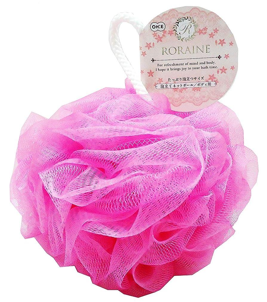 気楽な悔い改め一致するオーエ ボディスポンジ ロレーヌ 泡立てネットボールボディ用 ピンク 約22×12.5×12.5cm 1個