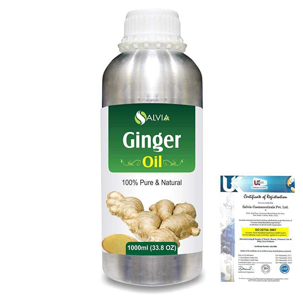 嫌がる韓国語甥Ginger (Zingiber officinale) 100% Natural Pure Essential Oil 1000ml/33.8fl.oz.