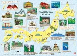 AAN23-1538 和風グリーティングカード/むねかた 「日本の世界遺産」 (中紙・封筒付) パール紙