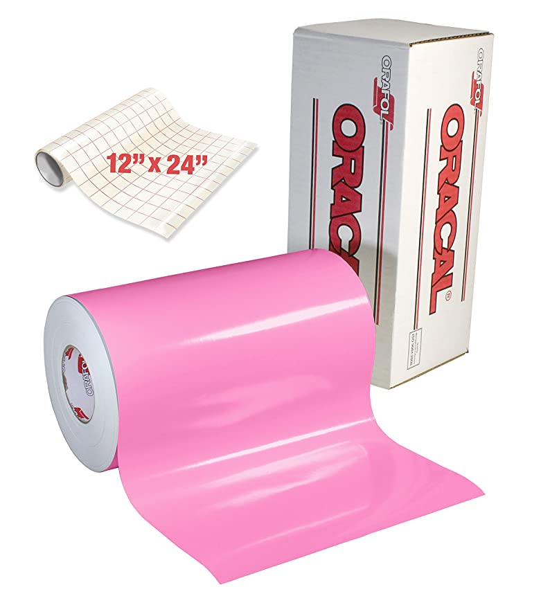 ORACAL 651 Gloss Soft Pink Adhesive Craft Vinyl for Cameo, Cricut & Silhouette Including Free Roll of Clear Transfer Paper (6ft x 12