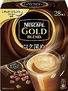 ネスカフェ ゴールドブレンド コク深め スティックコーヒー 28P×3箱