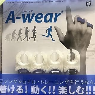 A-wear指サック Sサイズ