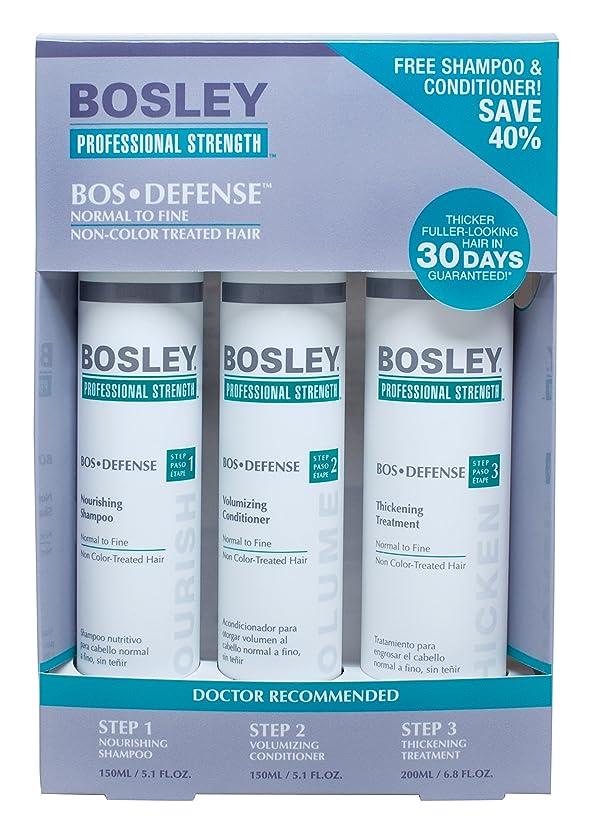 追い払うヘビ動員するBosley Professional Strength ノーマルヘアーファインためBOSDefenseスターター パック 非色処理されました