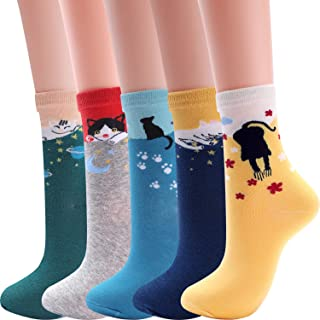 Women's Cute Animals Socks for Girls Funny Funky Novelty...