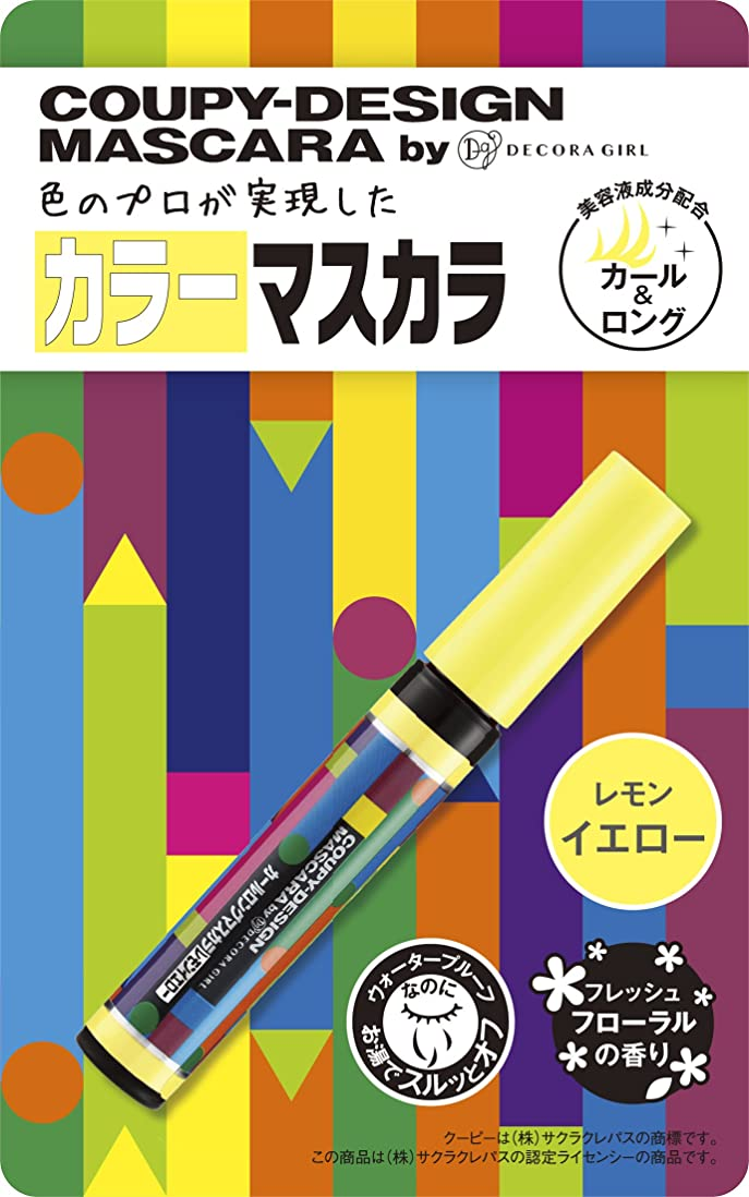 レンド超高層ビル革新クーピー柄カラーマスカラ(レモンイエロー)