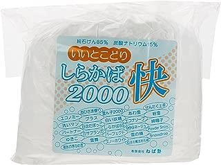 Naba塾 滋润2000快 2.5kg
