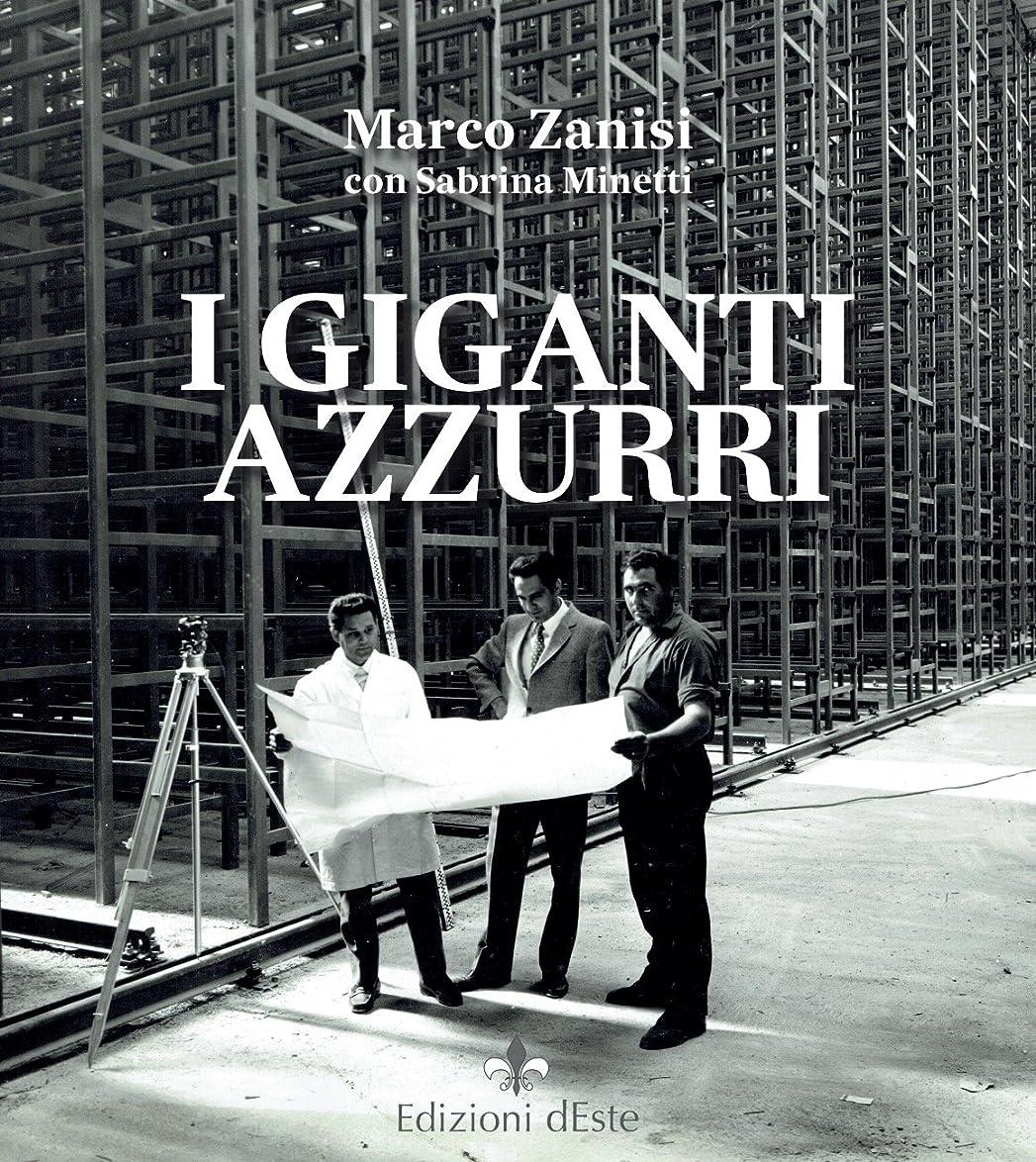 消費現象テレビ局I giganti azzurri (Italian Edition)