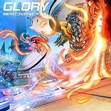 『逆転オセロニア』公式大会テーマソング「GLORY」