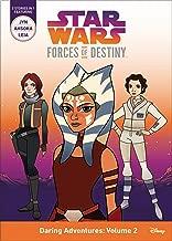 Girls:  Leia Chapter Book: (Jyn, Ahsoka, Leia) (Star Wars: Forces of Destiny Book 2)