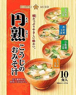 ひかり味噌 円熟こうじのおみそ汁 10食×4袋