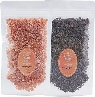 ロイヤル バスソルト ヒマラヤ岩塩 ピンク ブラック グレイン 各200g 粗粒 ROYAL BATH SALT