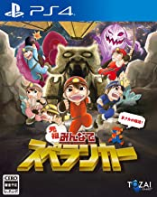 Everyone Spelunker - PlayStation 4 - Standard Edition