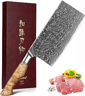 HEZHEN Cuisine Légumes Hachoir Couteau De Chef Chinois Couteau De Boucher 7Inch Couteau De Boucher 67Couches Acier Damas F...