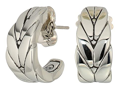 John Hardy Modern Chain Small J Hoop Earrings