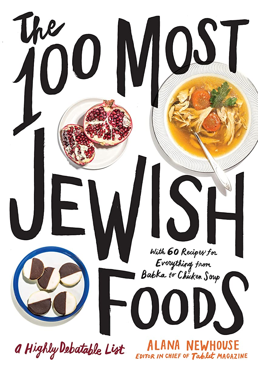 安らぎオレンジローラーThe 100 Most Jewish Foods: A Highly Debatable List (English Edition)